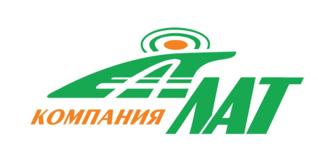 Логотипы компаний